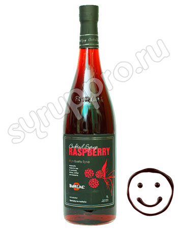 Сироп Barline Raspberry (Малина)