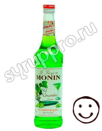 Сироп Monin Огуречный 700 мл