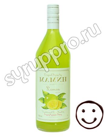 Сироп Мамин рецепт Лимон 1 литр