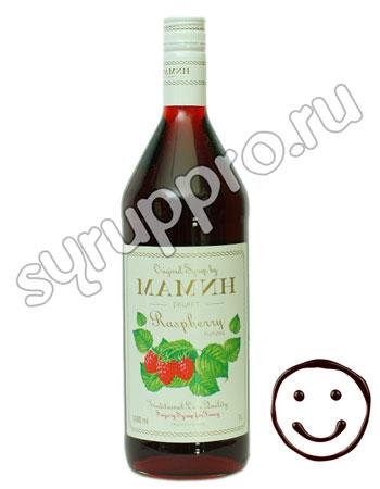 Сироп Мамин рецепт Малина 1 литр