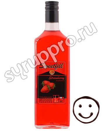 Сироп Sweetfill Клубника 0,5 л