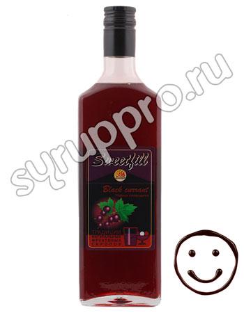 Сироп Sweetfill Черная смородина 0,5 л