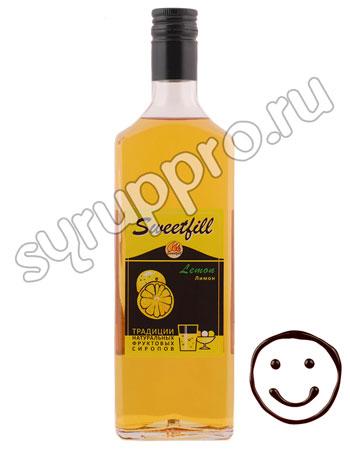 Сироп Sweetfill Лимон 0,5 л