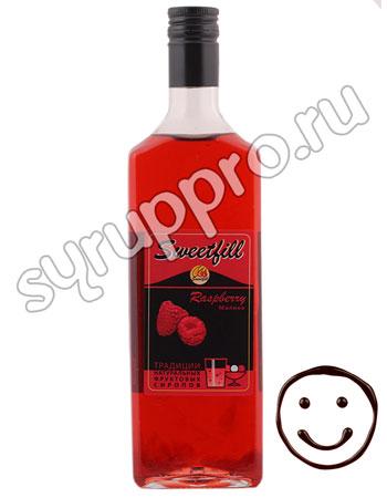 Сироп Sweetfill Малина 0,5 л