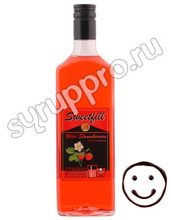 Сироп Sweetfill Земляника 0,5 л