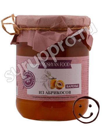 Варенье Прошян Фуд из Абрикоса 600 гр