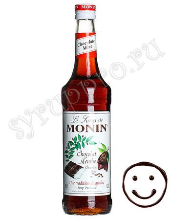 Сироп Monin Мятный Шоколад 700 мл