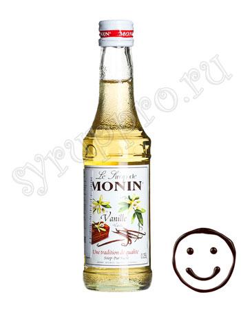 Сироп Monin Ваниль 250 мл