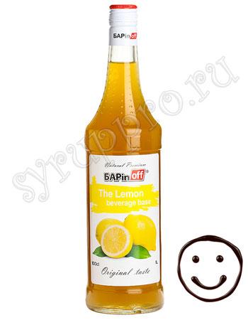 Баринофф Лимонный концентрированный напиток 1л