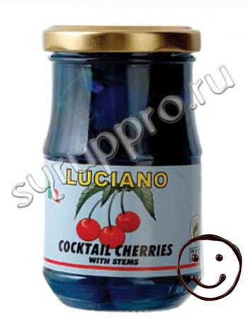 Коктейльная вишня Luciano Синяя с черенками 225 мл