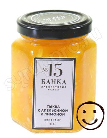 Конфитюр Тыква с Апельсином и Лимоном 200 мл
