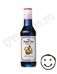 Сироп Royal Cane Блю Кюрасао 0.25 л